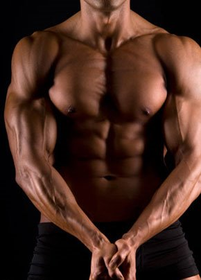 musculation-rapide